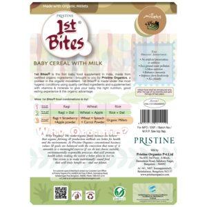1st Bites - Millets (10 Months - 24 Months) Stage - 3, 300g