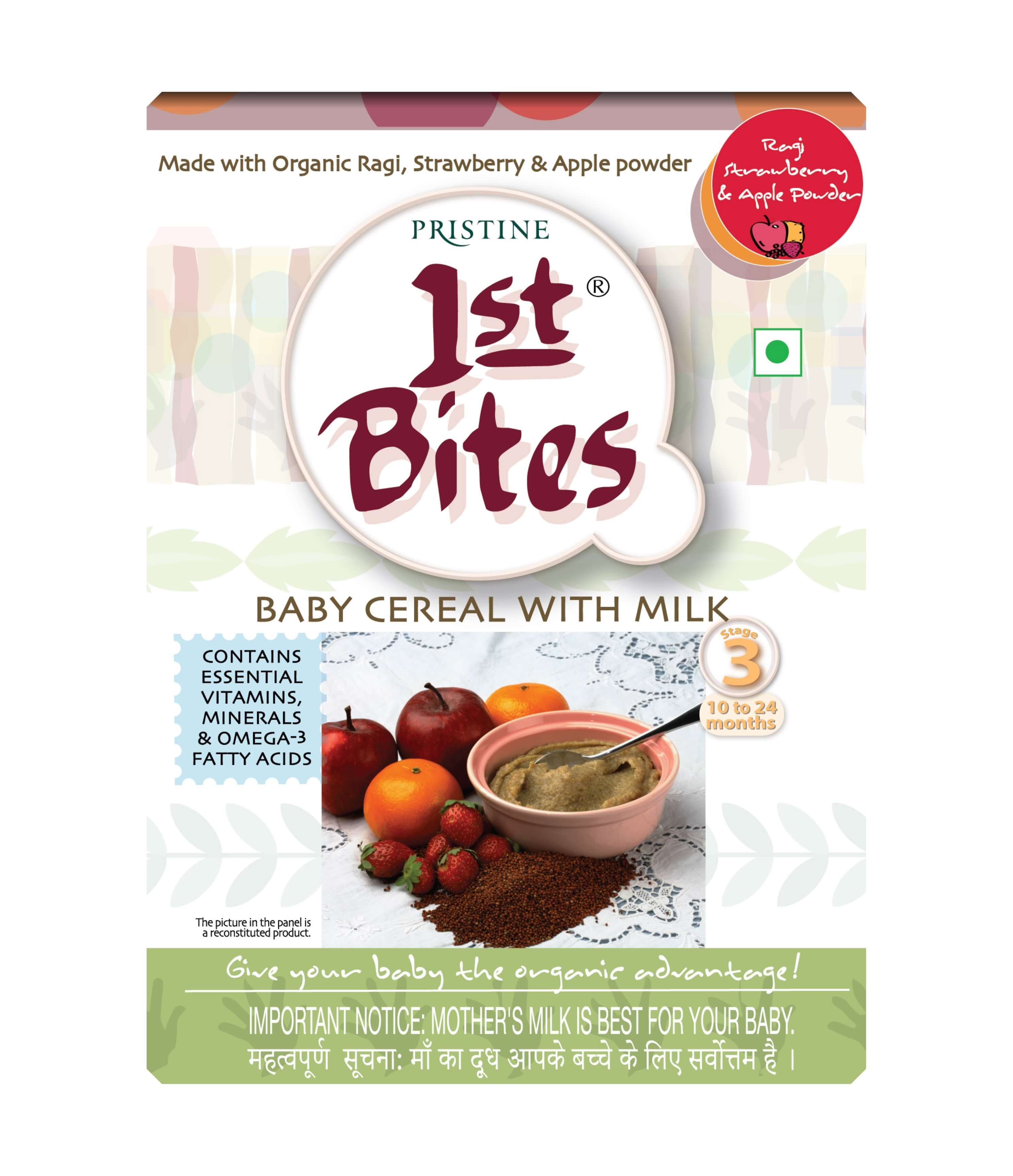 organic baby food stage 3 -1st-bites-mixed-fruit-baby-cereal