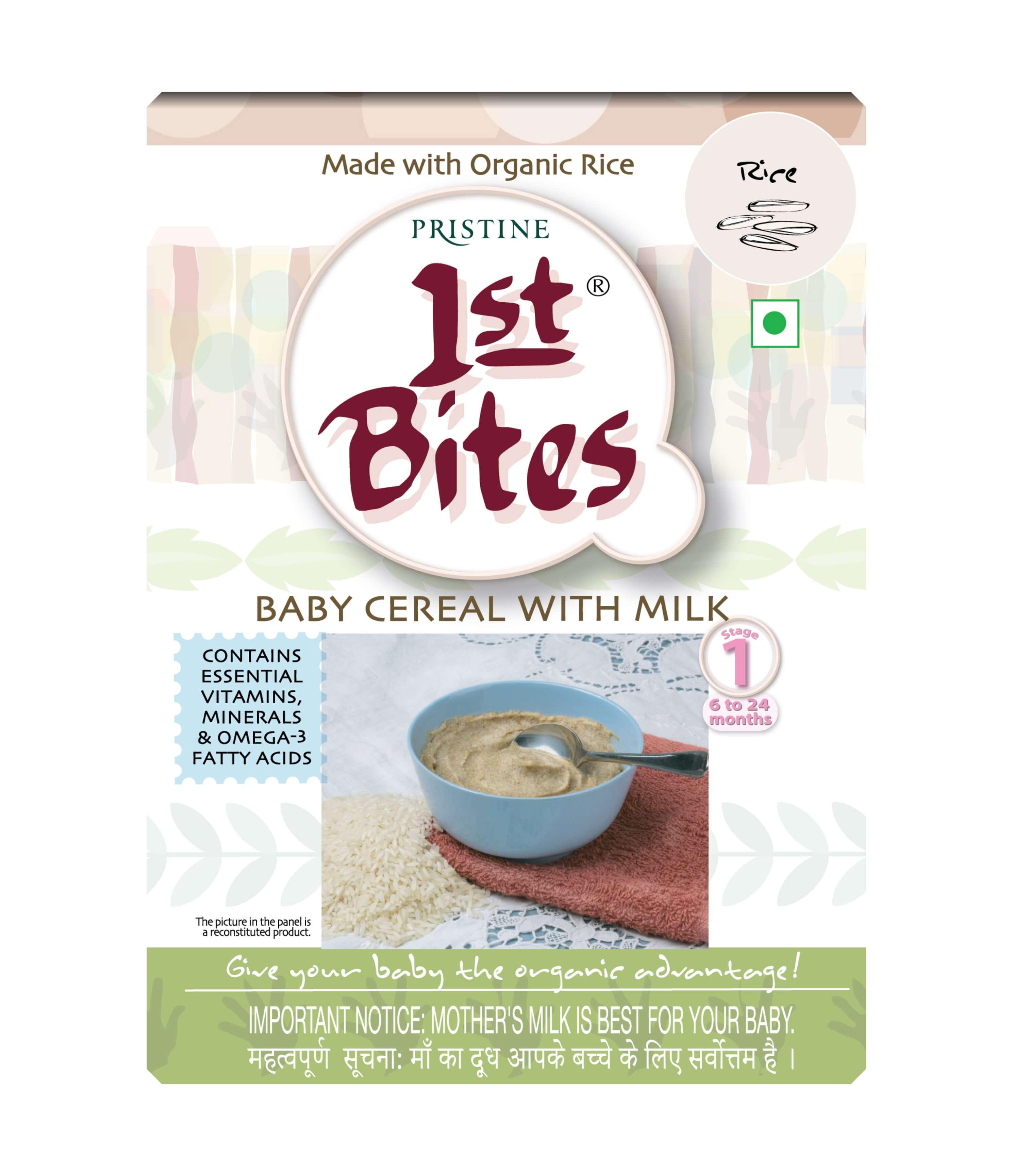 Organic baby food stage 1 - 1st Bites rice - Pristine Organics 1, 300g