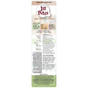 1st Bites - Rice (6 Months - 24 Months) Stage - 1, 300g (3)