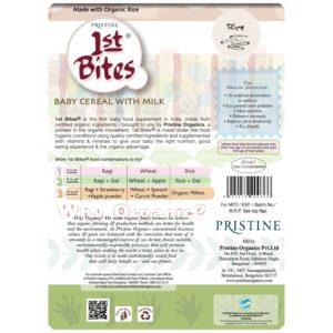 1st Bites - Rice (6 Months - 24 Months) Stage - 1, 300g (4)