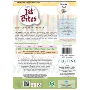 1st Bites - Rice & Dal (8 Months - 24 Months ) Stage - 2, 300g