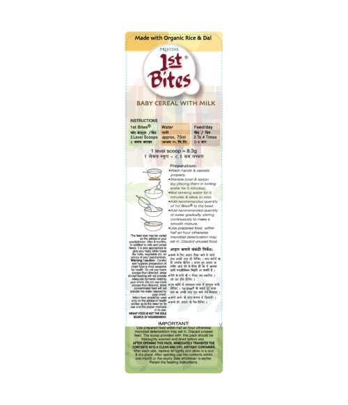 1st Bites - Rice & Dal (8 Months - 24 Months ) Stage - 2, 300g (5)