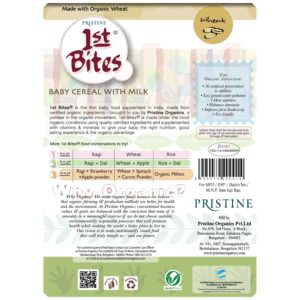 1st Bites - Wheat(6 Months - 24 Months) Stage - 1, 300g (2)